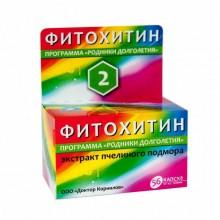 """Фитохитин-2 """"Диабет-контроль"""" капсулы, БАД"""