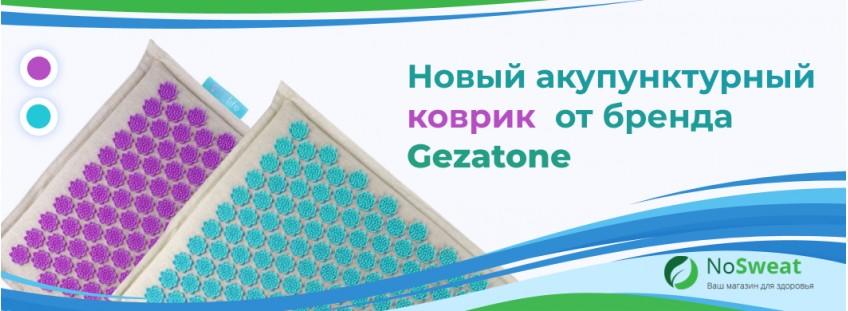 Акупунктурный коврик
