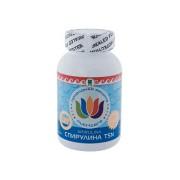 """""""Спирулина""""  растительный продукт, 60 капсул"""