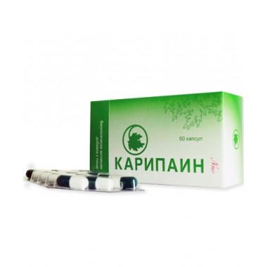 Карипаин БАД, капсулы
