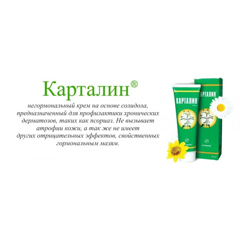 Белорусское средство от псориаза