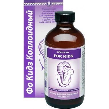 Фо Кидз - для укрепления здоровья и иммунитета ребенка, 237 мл