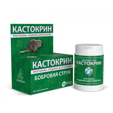 """""""Кастокрин"""" бобровая струя"""