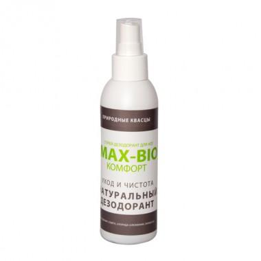 Спрей-дезодорант для ног MAX-BIO «Комфорт»