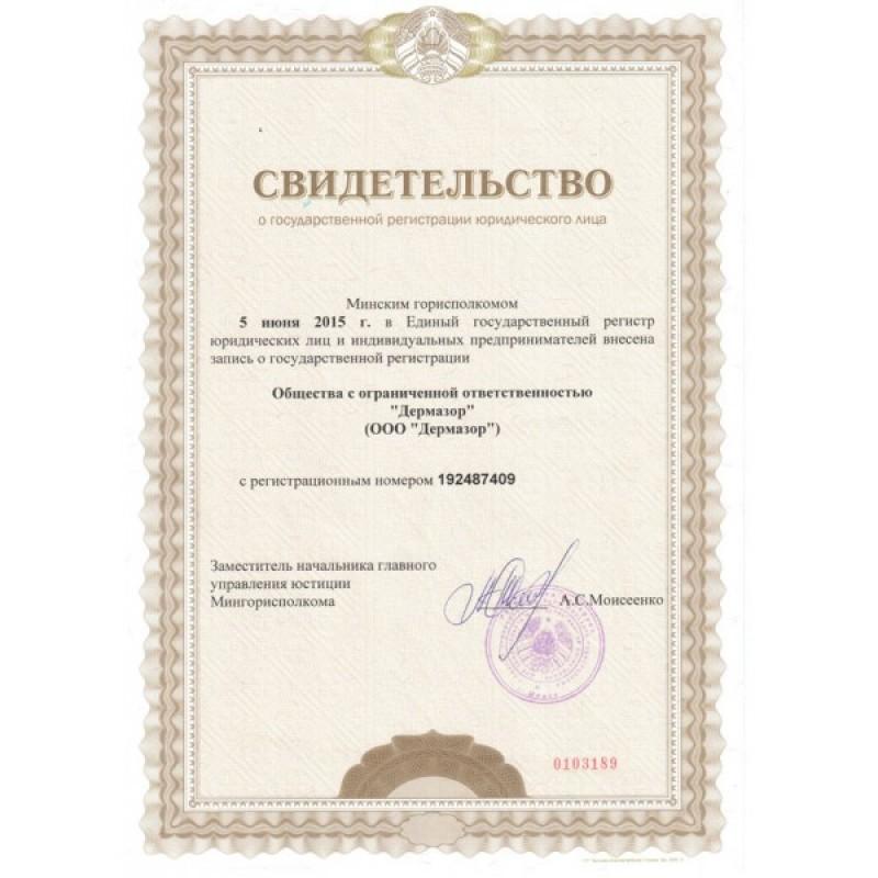 Лечение псориаза в Белоруссии и Минске санаторий Березина отзывы